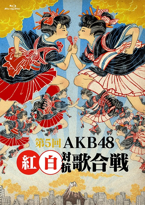 Dai 5 Kai AKB48 Kohaku Taiko Utagassen / AKB48
