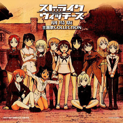 Strike Witches The Movie Theme Song Collection