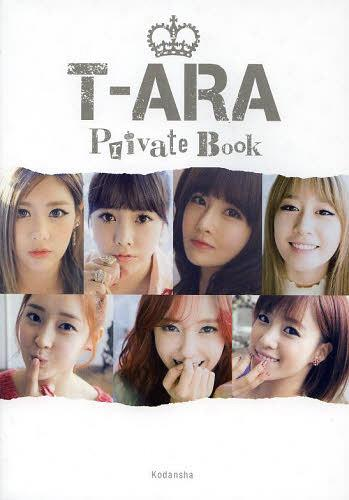T-ARA Private Book / Kodansha