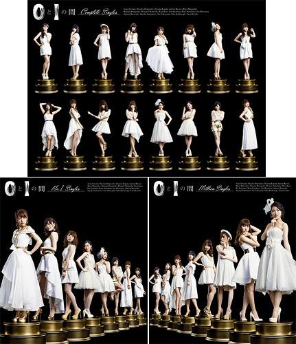 0 to 1 no Aida / AKB48