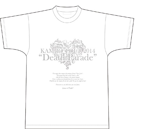 THE DEATH PARADE T-Shirt / KAMIJO