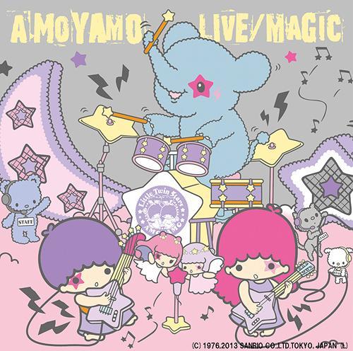 Amoyamo & Tommy february6 - Page 2 DFCL-1991