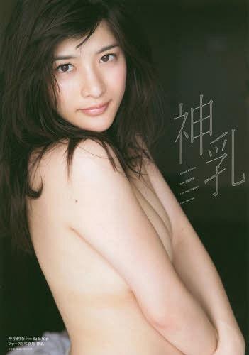 Kamiya Erina from Kamen Joshi First Photobook: Kamichichi / Kamiya Erina