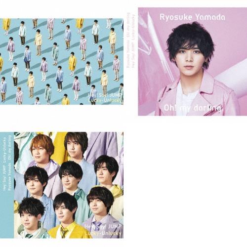 Lucky-Unlucky / Oh! my darling / Hey! Say! JUMP / Ryosuke Yamada