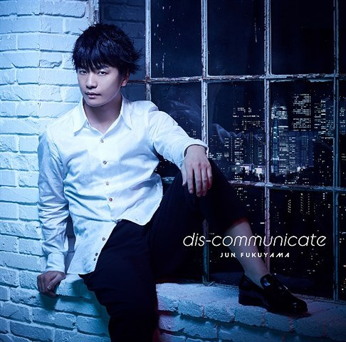 dis-communicate / Jun Fukuyama