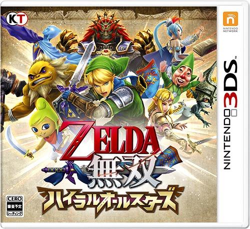 Hyrule Warriors Legends ( Zelda Muso: Hyrule All-Stars) Premium box / Game