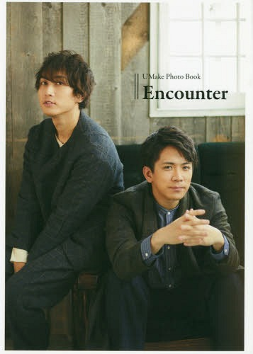 Encounter UMake Photo Book / KADOKAWA