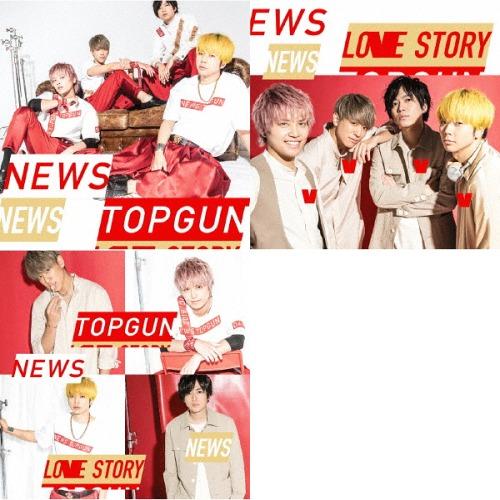 Top Gun / Love Story / NEWS