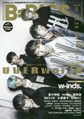 BACKSTAGE PASS / Shinko Music Entertainment