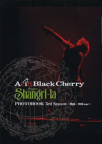 Acid Black Cherry Project Shangri-la PHOTOBOOK 3rd Season - Kansai, Chugoku tour - / Pia