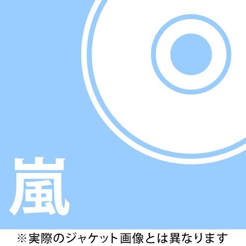 Ai wo Sakebe / Arashi