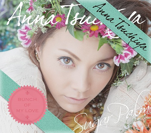 New CD: Title is to be announced / Anna Tsuchiya