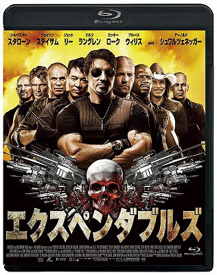 DVD/BLU RAY THE EXPENDABLES - Page 6 PCXE-50080