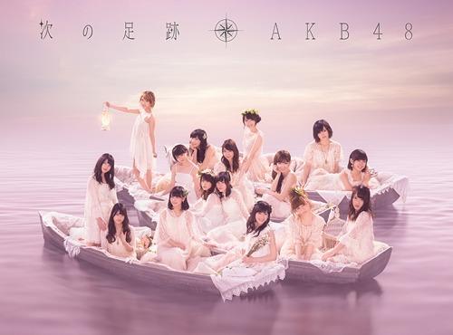 Tsugi no Ashiato / AKB48