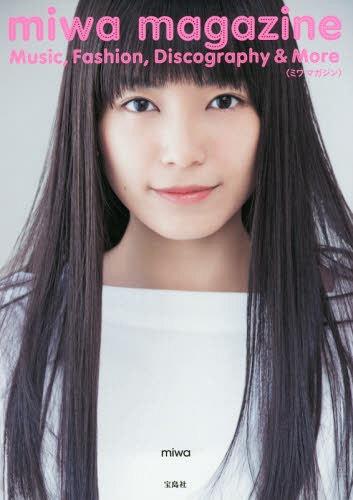 miwa magazine / miwa