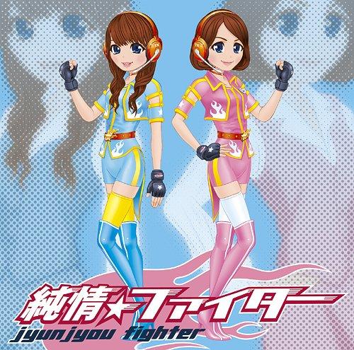 Jyunjyo Fighter / Moe x Kon
