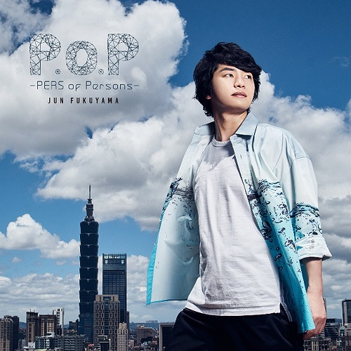 P.o.P -PERS of Persons- / Jun Fukuyama