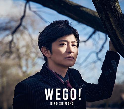 Hiro Shimono 1st Album / Hiro Shimono