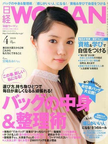 Nikkei Woman / Nikkei BP Marketing