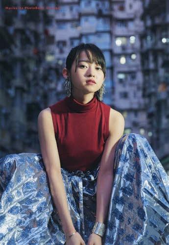 Ito Marika Shashin Shu (Photo Book) / Marika Ito, Maki Oe