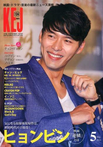 Korea Entertainment Journal / Korea Entertainment Journal