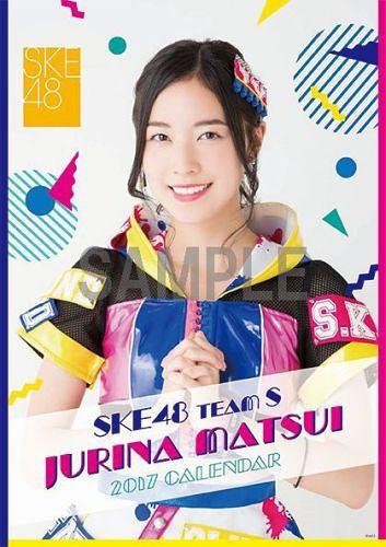 SKE48 Matsui Jurina Calendar 2017 (Desktop) /
