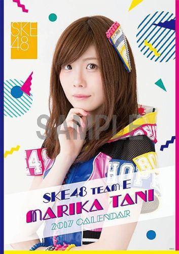 SKE48 Tani Marika Desktop Calendar 2017 /