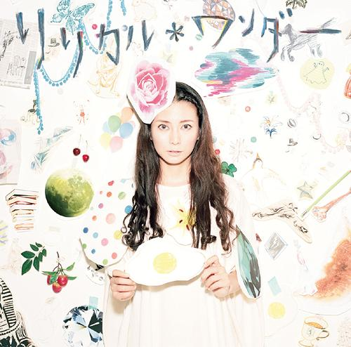 Lyrical * Wonder / Kou Shibasaki