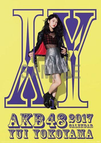 AKB48 Yokoyama Yui B2 Wall Calendar 2017 /