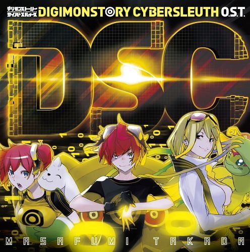 Digimon Story: Cyber Sleuth Original Soundtrack /