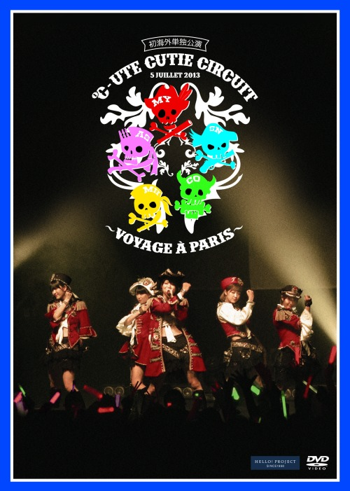 Cute Cutie Circuit Voyage a Paris dvd