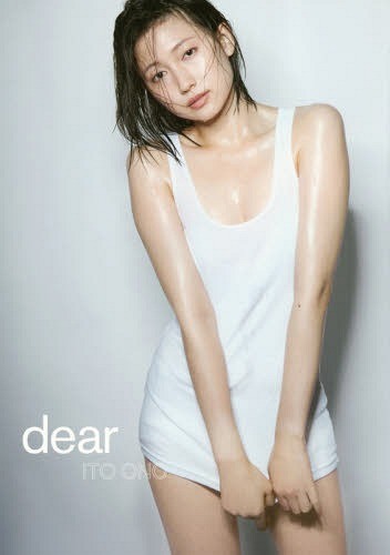 "Ohno Ito Shashin Shu (Photo Book) ""dear"" / ND CHOW"