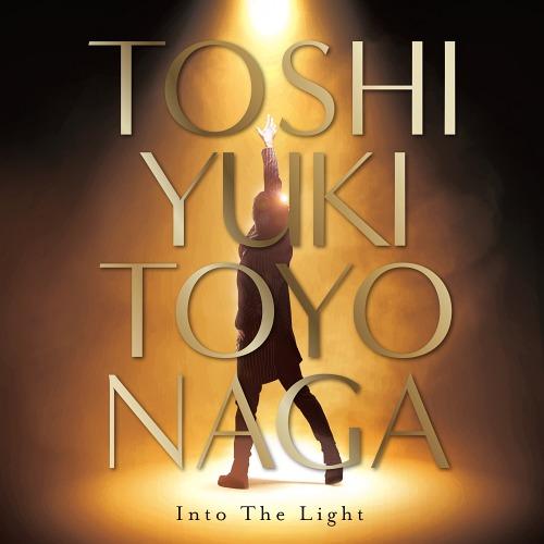 Hikari e / Toshiyuki Toyonaga