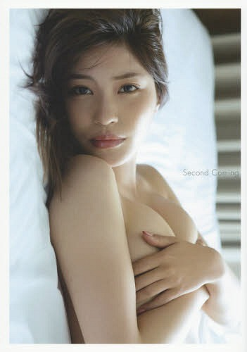 "Kishi Asuka Shashin Shu (Photo Book) ""Second Coming"" / Akihito Saijyo"