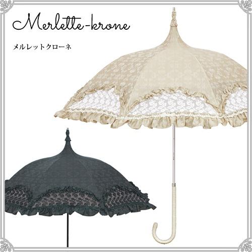 merlette-krone / Lumiebre
