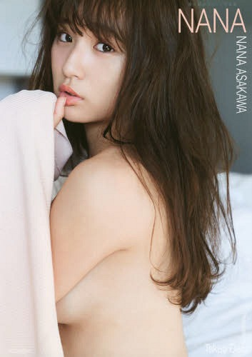 Asakawa Nana Second Photo Book / Takeo Dec.