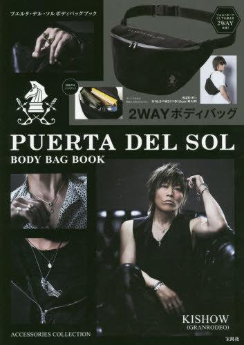 PUERTA DEL SOL BODY BAG BOOK / Takarajimasha