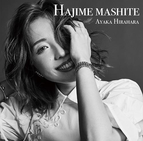 Hajimemashite / Ayaka Hirahara