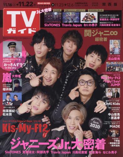 Weekly TV Guide Kansai Ban / Tokyo News Tsushinsha