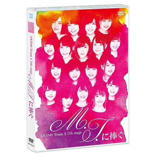 "AKB48 Team A 7th Stage ""M.T. ni Sasagu"" DVD /"