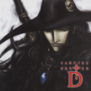 Vampire Hunter D [Original Soundtrack] / Animation Soundtrack