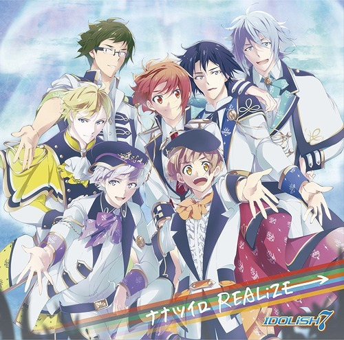"""IDOLiSH7 (App Game)"" Nanatsuiro REALiZE / IDOLiSH7"