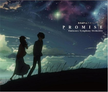 "Makoto Shinkai Image Album ""Promise"" / Animation Soundtrack"