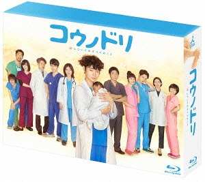 Kounodori / Japanese TV Series