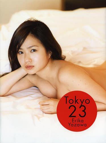 """Yazawa Erika Photo Book """"Tokyo 23"""" / Tsuranuku Kumagai"""