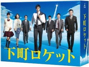 Shitamachi Rocket - Director's Cut Edition - / Japanese TV Series