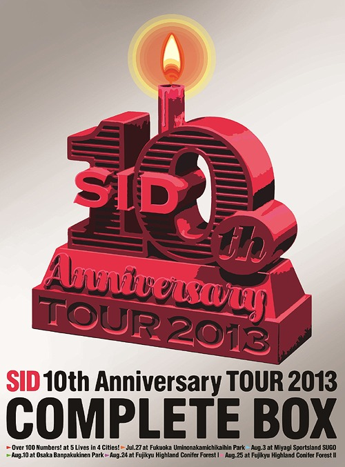 SID 10th Anniversary Tour 2013 Complete Box / SID