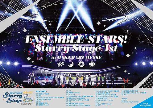 Ensemble Stars! Starry Stage 1st - in Makuhari Messe / Ryuseitai, Akatsuki, Valkyrie