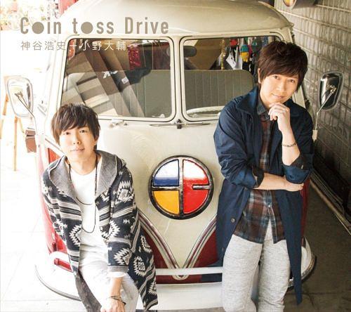 Kamiya Hiroshi & Ono Daisuke: Coin Toss Drive w/Animate Bonus B2 size poster, A4 size clear file /