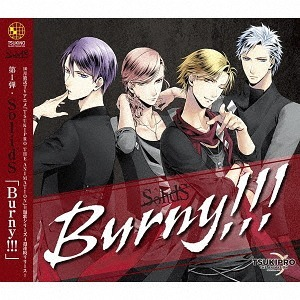 Burny!!! (with Animate Original bonus: PHOTO) / SolidS